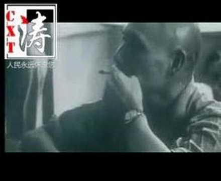 【邓小平同志追悼大会】Comrade Deng Xiaoping mourning Assembly