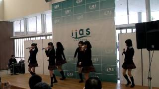 2014年1月25日、イーアス札幌 イーアスコート(Aタウン1F)にて開催され...