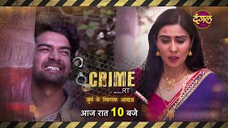 crime-file-ii-the-promo-ii-khoobsurat-padosan suggestion