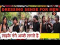 DELHI CUTE GIRLS TALKING ABOUT DRESSING SENSE FOR MEN ?#MadnessWithManish