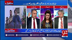 Muqabil - 17th October 2017 - 92 News