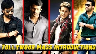 Mass Introduction Scenes In Tollywood || Telugu Latest Movies