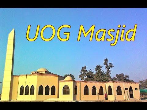 University of Gujrat Masjid (UOG)