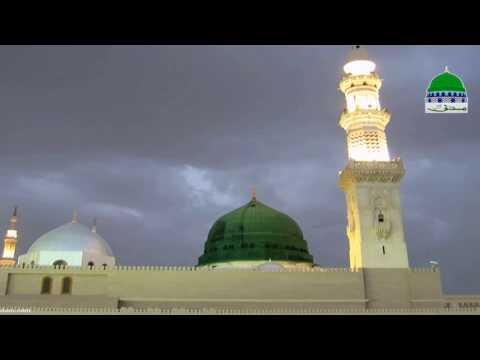 Noor Wala Aya Hai | Ep 03 | Madani Channel