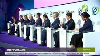 Приоритетные задачи газовой отрасли обсуждают на энергетической неделе в Москве