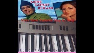 Mere Sapno ki Rani kab aayegi tu  Keyboard tutorial  piano Harmonium Slow Notes for beginners