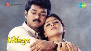 Udhaya  | Udhaya Udhaya song