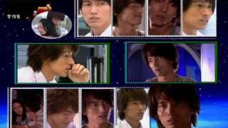 心星的阿程MV(ep11-12)