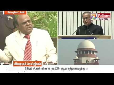 C S Karnan writes to president to suspend the verdict issued against him | Polimer News