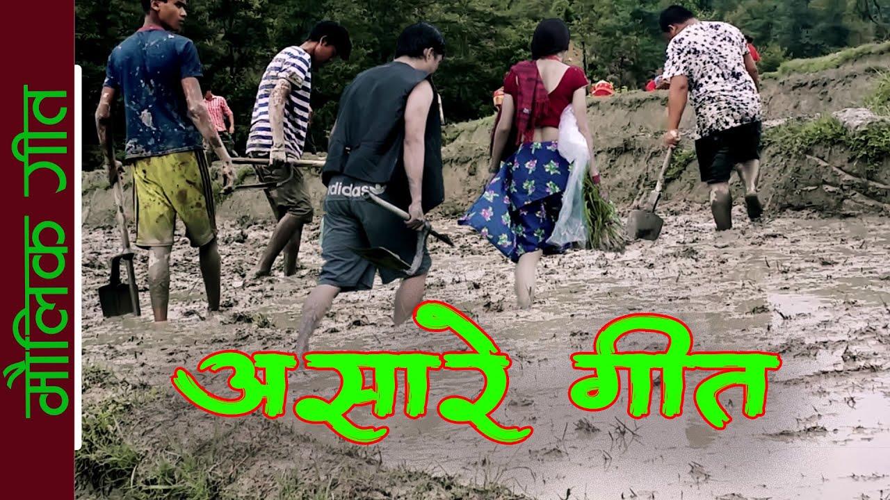 Jhalko Mattrai Aankhama - Ramesh Pathak - Lok Geet - Official Song
