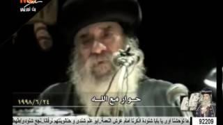 حوار مع الله † عظه راااااائعه للبابا شنوده الثالث † 1998 †