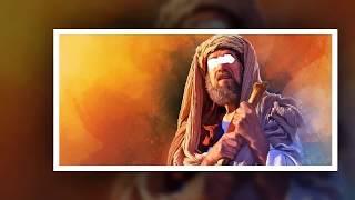 ইউসুফ (আঃ) কে চোর বানানোর ঘটনা | আল্লাহর নবীর অপমান | যেভাবে ইউসুফ (আঃ) কে চোর বানালো নিজের ফুফু