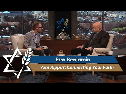 A Yom Kippur Guide for the Perplexed