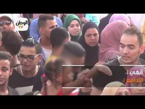 شباب وفتيات بعد صلاة عيد الأضحى بمصطفى محمود