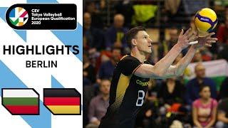 Bulgaria vs Germany Match Highlights