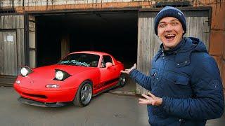 Нашли автомобиль в гараже и за 600 тысяч рублей, а это...