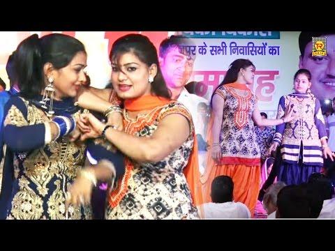 डांस करते करते कैसे आपस में छेड़ती है लड़िकयां || Monika Ka Kahar || Live Dance Moniika 2017