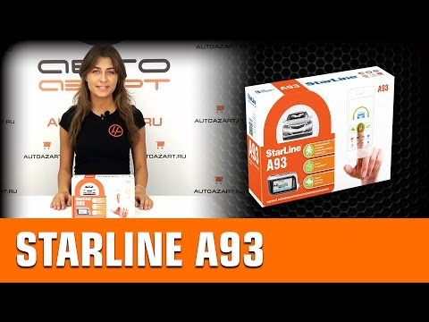 Обзор сигнализации Starline A93 CAN+LIN