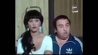 الفيلم العربي عروسه وجوز عرسان  arousa wa ghooz erssan