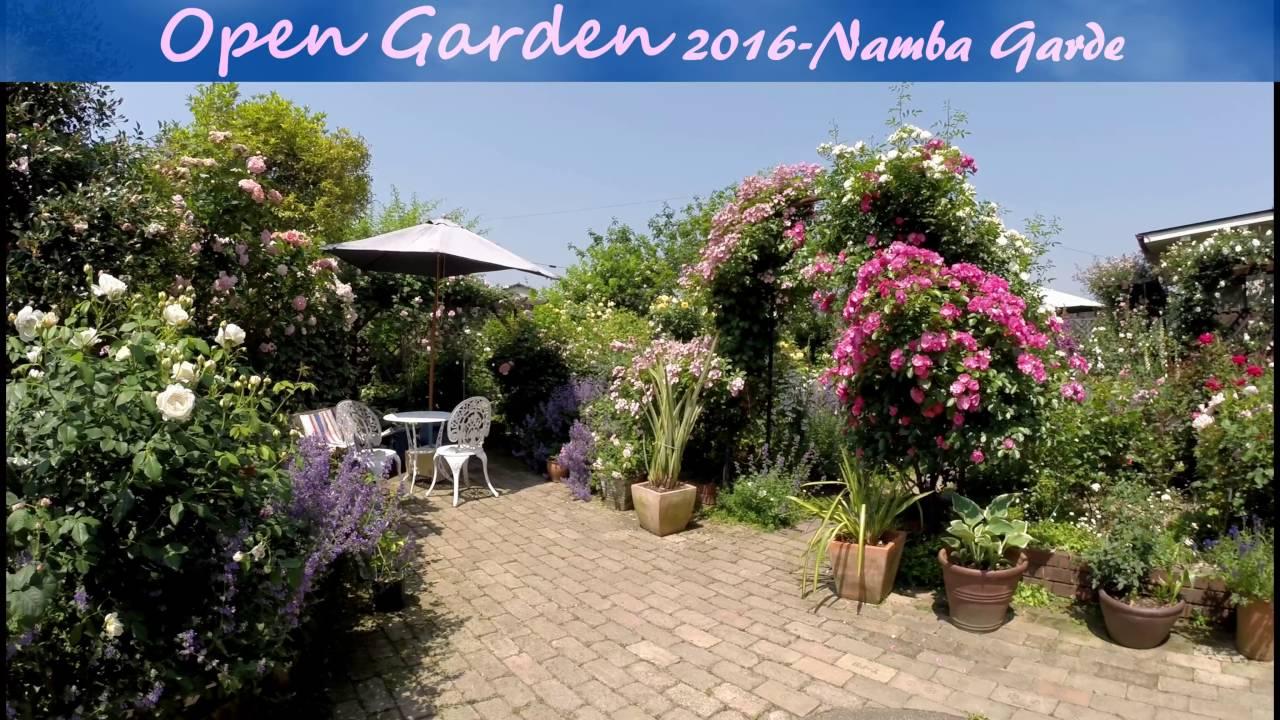 open garden 2016 namba garden