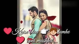 Romantic status❤️   ( Koi tumko dekhe to dhadke mera dil) for whatsapp