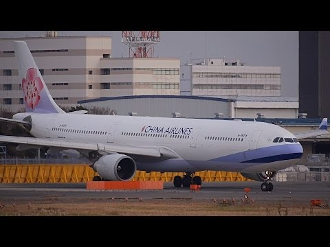 China Airlines Airbus A330-300 B-18315 Takeoff from NRT 16R