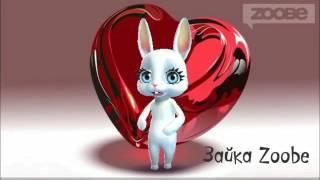 Найкраще привітання до дня святого Валентина
