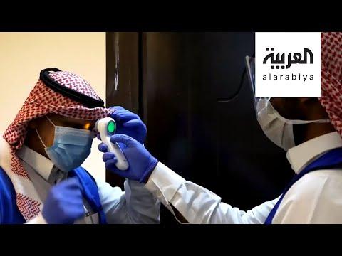 نشرة الرابعة | السعودية تستعد لدخول المرحلة الثانية من تخفيف إجراءات كورونا  - نشر قبل 34 دقيقة