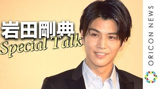 チャンネル登録:https://goo.gl/U4Waal 人気グループ・EXILE/三代目 J...
