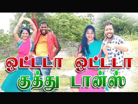 Ottada Ottada Kambathula Remix Kuthu Dance By Namma Ooru Pasanga
