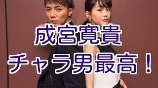 不機嫌な果実 『Fukigen na Kajitsu 2016』 第01話. ドラマ「不機嫌な果...