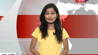 News29India#Bulletin