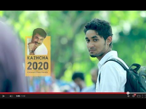 Kazhcha 2020 Promo Video