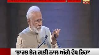 Article 370 'ਤੇ PM Modi ਦਾ ਵੱਡਾ ਬਿਆਨ | ABP SANJHA |
