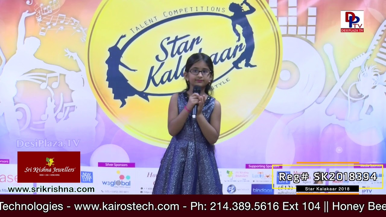 Participant Reg# SK2018-394 Performance - 1st Round - US Star Kalakaar 2018 || DesiplazaTV