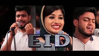ഈ പെരുന്നാളും അടിച്ചു പൊളിക്കാൻ ഞങ്ങൾ എത്തി   Eid Mubarak 2018   Althaf Mattul   Mansoor Nazir