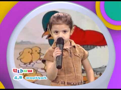 Karaoke Arevner Herustaditogh Alisa Chutik@