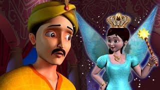 ভাগ্য এবং জ্ঞান - Story of Fortune and Wisdom   Bengali Stories   Infobells