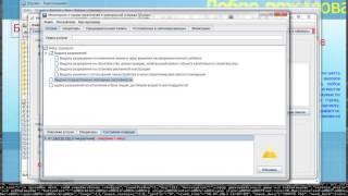 видео Системный администратор: должностные обязанности и требования к профессии
