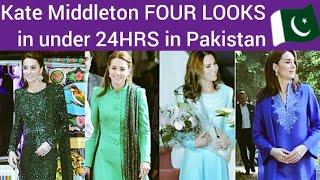 Kate Middleton Pakistan Visit | 4 Dresses in 24 HRS | NB Reviews