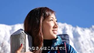 Marin Minamiya 『A Day on the Mountain』 南谷真鈴 検索動画 4