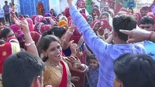 New Rajasthani Wedding Dance 2019 New Marwadi Village Dance New Dj song