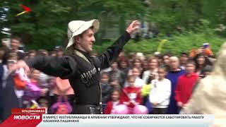В Северной Осетии с размахом отметили 73 ю годовщину Победы в ВОВ