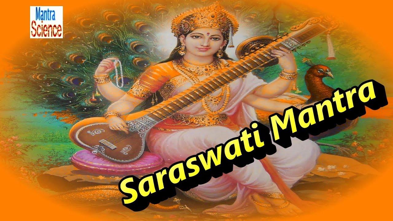 mantra intelligence saraswati mantra excel studies youtube