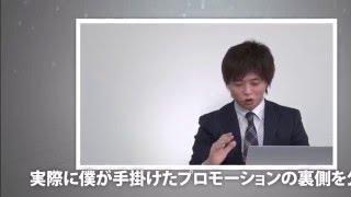 詳しくは説明文をクリツク http://saitokazuya.net/ad/1239/294503 「ラ...