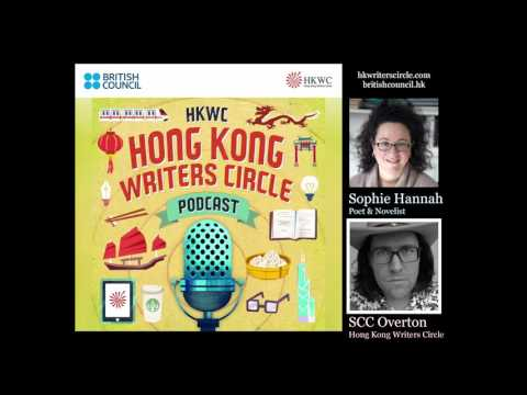 British crime fiction writer and poet Sophie Hannah exclusive podcast series for Hong Kong Book Fair