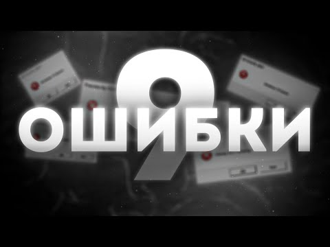 СМЕШНЫЕ ОШИБКИ WINDOWS С ЛЁХОЙ #9 | Windows 9, 11, Me, 7, Ambassador [ПЕРЕЗАЛИВ]