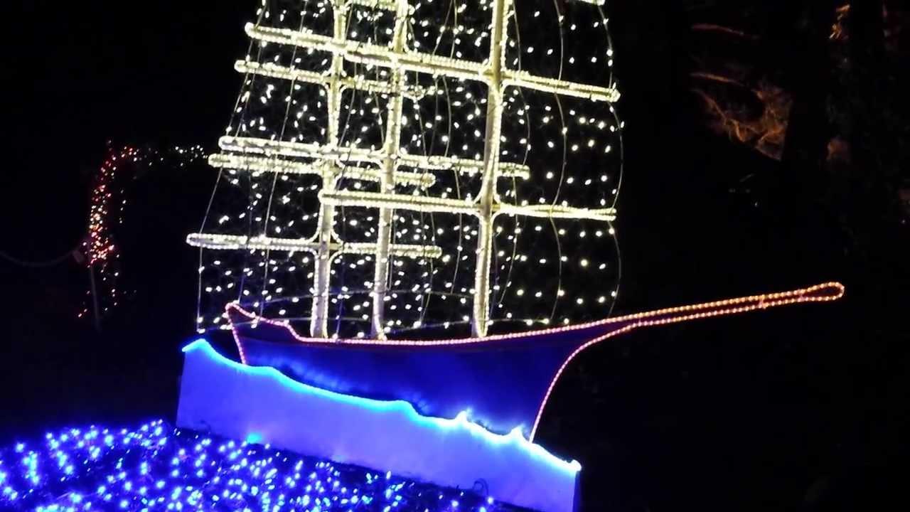 Shore Acres Christmas Lights 2013 - YouTube