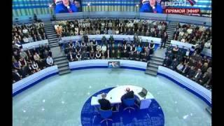 Путин ох**л от вопроса