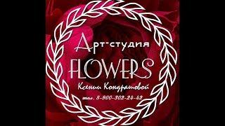 Розы из изолона. ОБЗОР свойств материала)))))